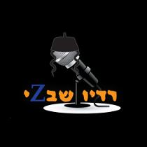 radio_shabazi
